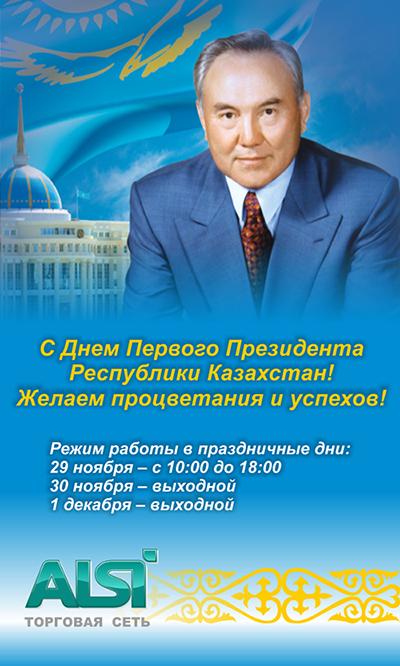 Прикол днем, открытки на день президента